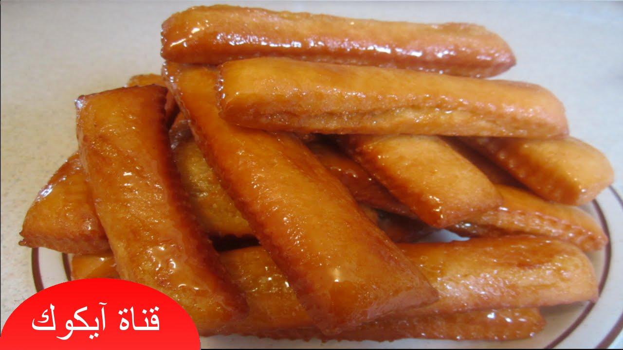بالصور طريقة عمل حلويات تركية بالصور , وصفات سهلة لعمل حلوي تركي 4628 5