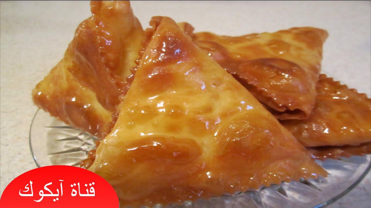 بالصور طريقة عمل حلويات تركية بالصور , وصفات سهلة لعمل حلوي تركي 4628 6