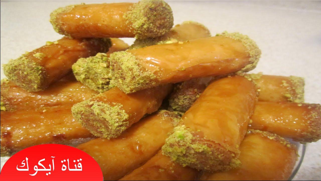 بالصور طريقة عمل حلويات تركية بالصور , وصفات سهلة لعمل حلوي تركي 4628 8