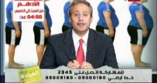 صوره رجيم المرضعات الدكتور بهاء ناجى , اسهل وصفات الرجيم