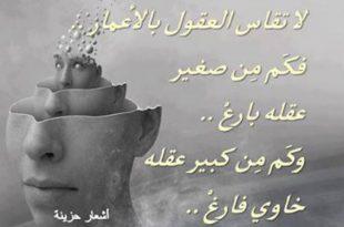 صوره اشعار حزينه قصيره , اجمل قصائد حزينه وقصيره