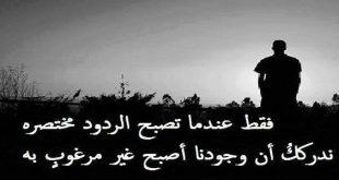 صوره شعر عتاب قصير , ابيات شعر وعتاب روعه