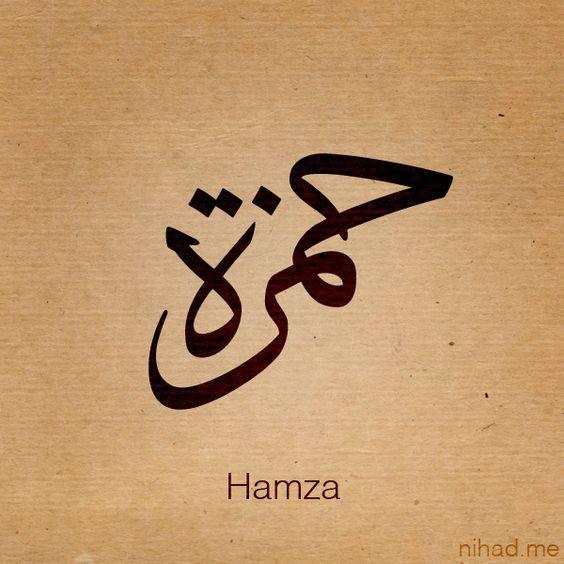 صورة اسماء ذكور عربية , اجمل اسماء ذكور ومعانيها