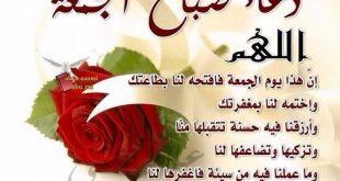 صورة صور عن فضل يوم الجمعه , ادعيه يوم الجمعه واجمل الخلفيات المبهره
