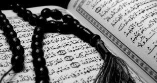 صوره هل يجوز قراءة القران بدون حجاب , ما حكم قراءه القران والشعر مكشوف