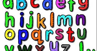 صور حروف صغيره , نتعرف معكم على حروف اللغه الانجليزيه الصغيره