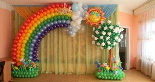 صوره افكار لعيد ميلاد زوجي , كيف احتفل بعيد ميلاد زوجى العزيز