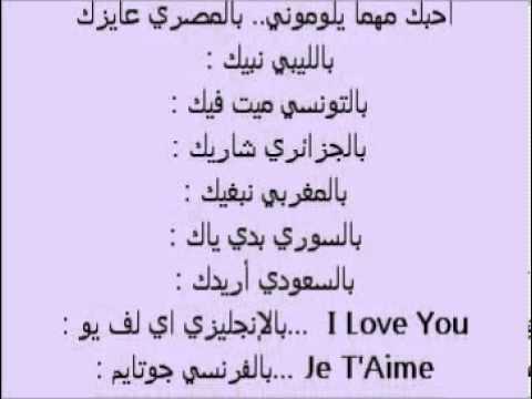 بالصور رسائل حب مغربية بالدارجة , كلام مغربي رومانسي 6094 3