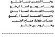 صور رسائل حب مغربية بالدارجة , كلام مغربي رومانسي