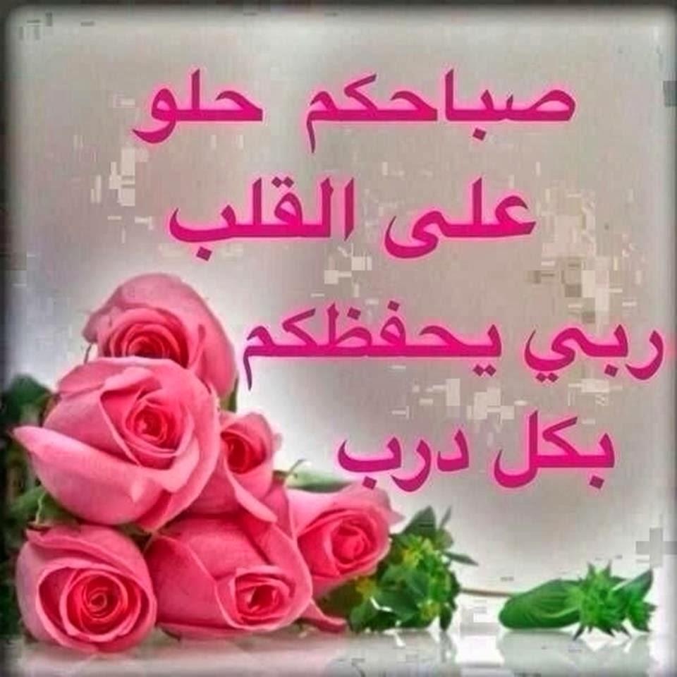 صورة رسائل حب مغربية بالدارجة , كلام مغربي رومانسي