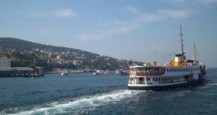صورة رحلة الى تركيا , اعرف تركيا معانه