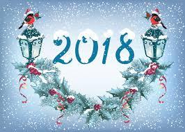 بالصور صور العام الجديد , صوره عام سعيد 6250 5