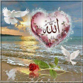 صوره صور مكتوب عليها اسم الله , صور لفظ الجلالة الله