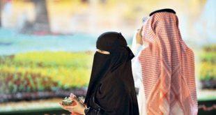 صورة روايات رومانسية سعودية , اجمل روايات حب