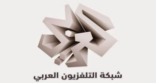 صوره قناة العربي الجديد , تردد قناة العربي علي النايل سات
