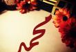 صور خلفيات باسم محمد , رمزيات باسم محمد