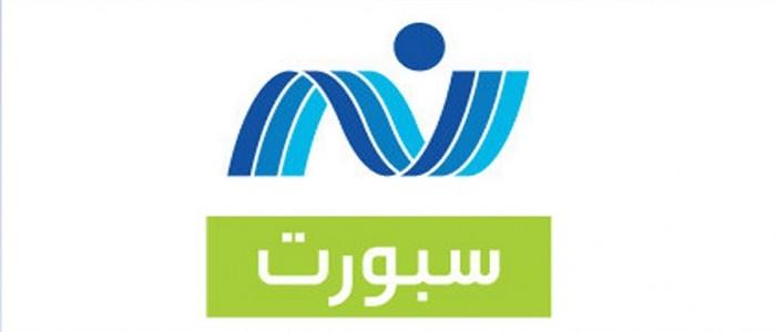 صوره تردد النيل للرياضة , التردد الجديد لقناة نايل سبورت
