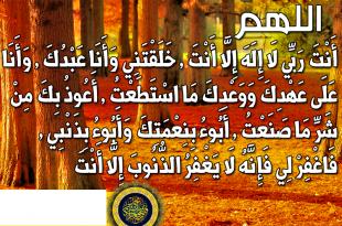صوره احلى صور اسلاميه , صور ادعية دينية