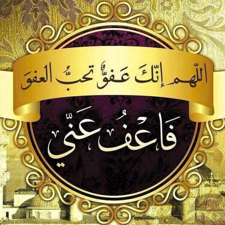 صور اسلامية للفيس