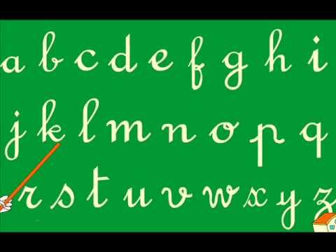 صورة تعلم الحروف الفرنسية , تعليم الفرنساوي بطريقة سهلة
