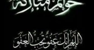 صوره خواتم مباركه , الحب فى الله