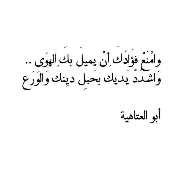 بالصور شعر عن الثقة بالله , ابيات شعر عن الثقة بالله 1768 2