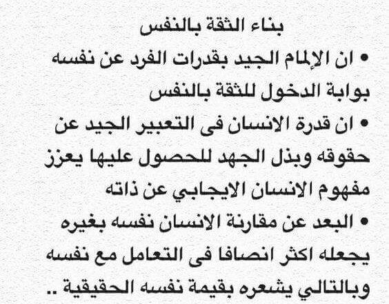 بالصور شعر عن الثقة بالله , ابيات شعر عن الثقة بالله 1768 6
