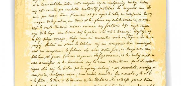 بالصور رسائل اصدقاء بنات , مسجات بنات مميزة 1773 5