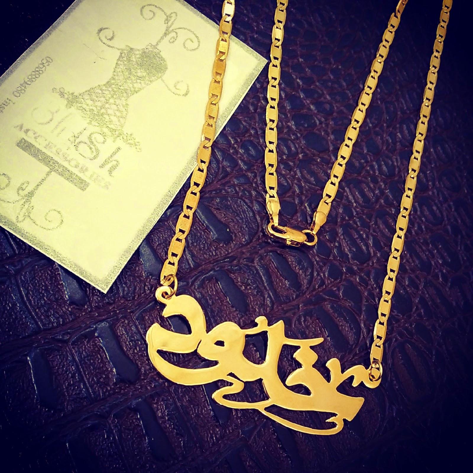 صوره اسماء مكتوبة بالذهب , اجمل صور اسامي بالذهب