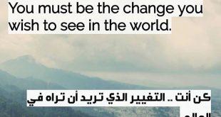 صور كلام جميل بالانجليزي , حكم رائعة مترجمة من العربي الي الانجليزية