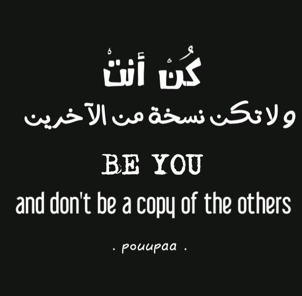 بالصور كلام جميل بالانجليزي , حكم رائعة مترجمة من العربي الي الانجليزية 2921 2