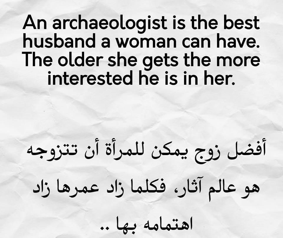 بالصور كلام جميل بالانجليزي , حكم رائعة مترجمة من العربي الي الانجليزية 2921 4