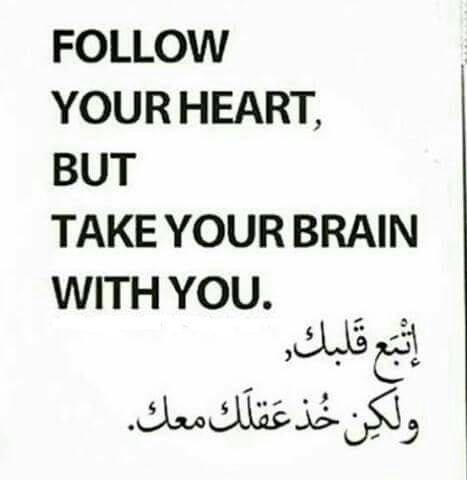 بالصور كلام جميل بالانجليزي , حكم رائعة مترجمة من العربي الي الانجليزية 2921 5