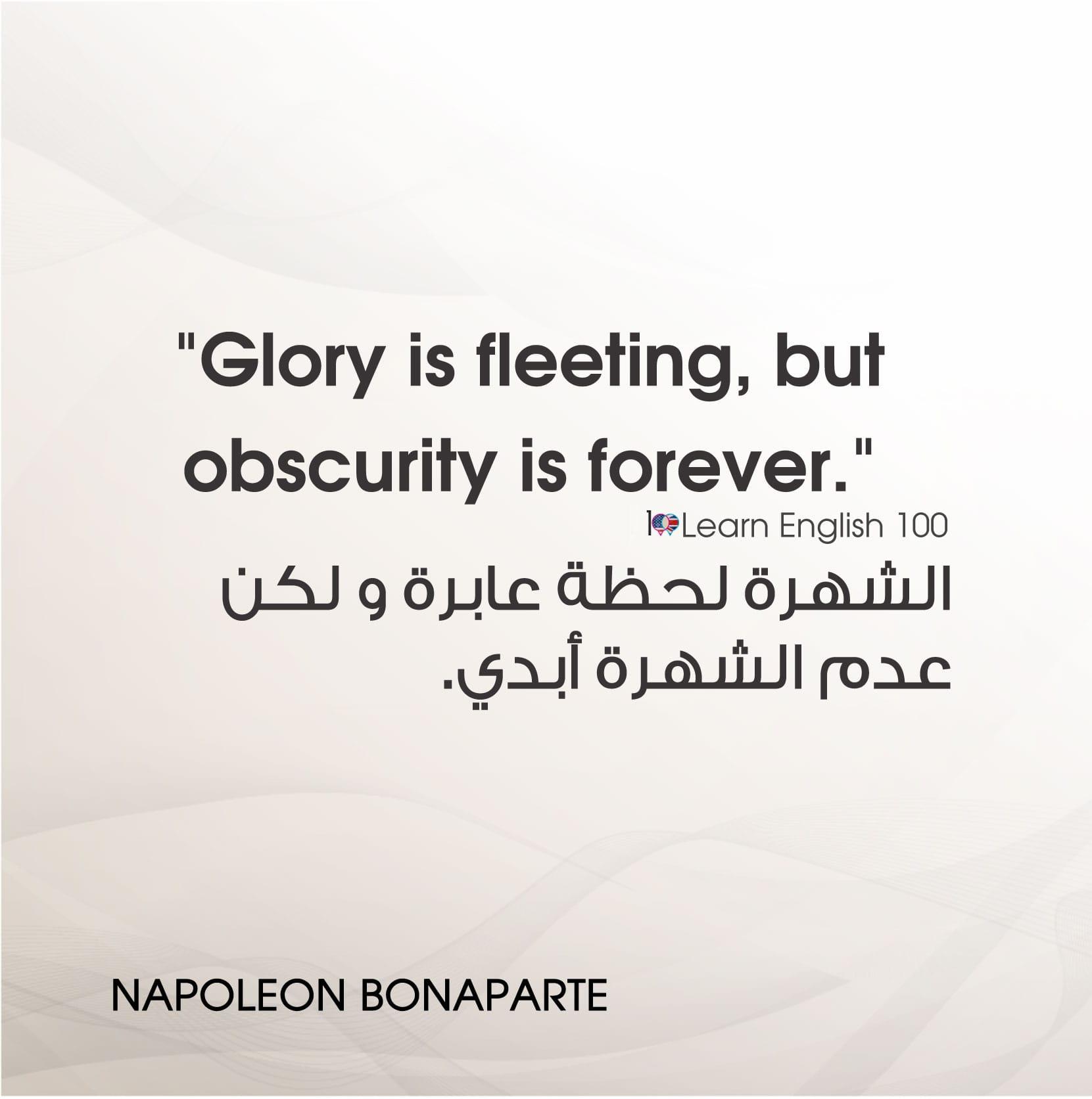 بالصور كلام جميل بالانجليزي , حكم رائعة مترجمة من العربي الي الانجليزية 2921 9