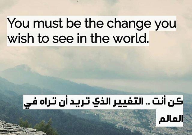 صوره كلام جميل بالانجليزي , حكم رائعة مترجمة من العربي الي الانجليزية
