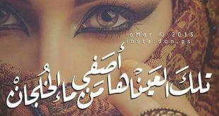 صوره شعر غزل سعودي , صور اشعار سعودية عن الغزل