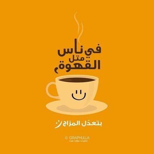 بالصور فنجان قهوة شعر , اجمل كلمات شعرية عن فنجان القهوة 2934 4