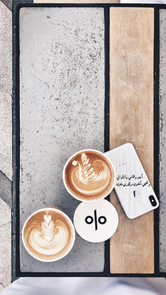 بالصور فنجان قهوة شعر , اجمل كلمات شعرية عن فنجان القهوة 2934 6