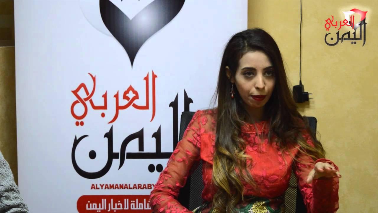 بالصور ملكة جمال اليمن , صور لملكة جمال اليمن 2938 3