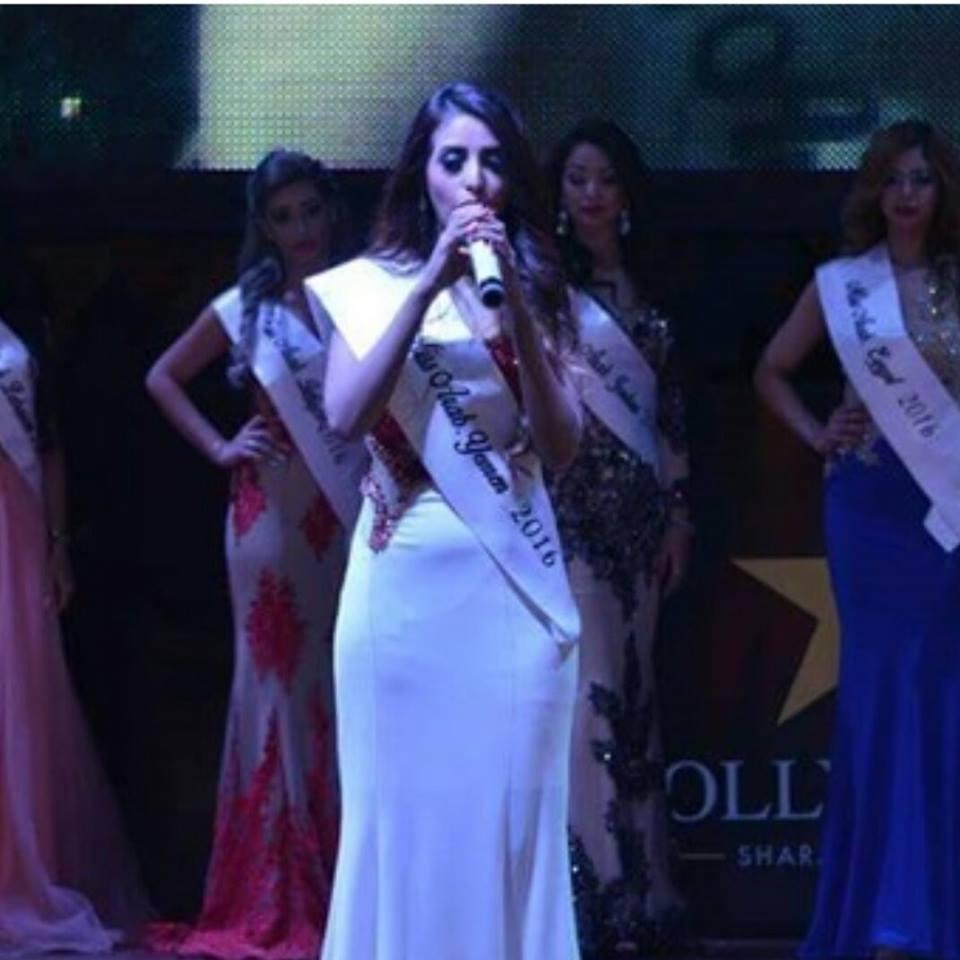 بالصور ملكة جمال اليمن , صور لملكة جمال اليمن 2938 8