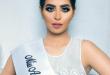 صور ملكة جمال اليمن , صور لملكة جمال اليمن