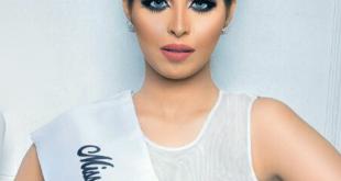 ملكة جمال اليمن , صور لملكة جمال اليمن