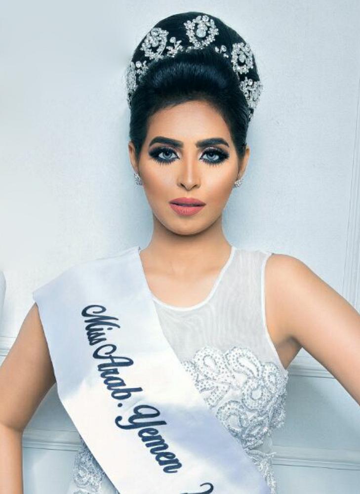 بالصور ملكة جمال اليمن , صور لملكة جمال اليمن 2938