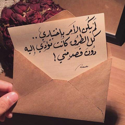 صوره رسالة حب قصيرة , صور عبارات عن الحب قصيرة