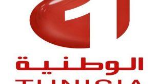 صوره تردد قناة الوطنية التونسية , ماهو تردد قناة الوطنية 1 التونسية الجديد 2019