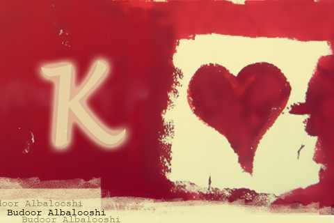 بالصور حرف k حب , خلفيات رائعه جدا حرف k الرائع 3122 1