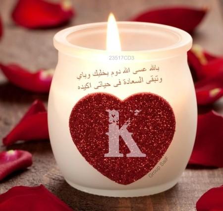 بالصور حرف k حب , خلفيات رائعه جدا حرف k الرائع 3122 7