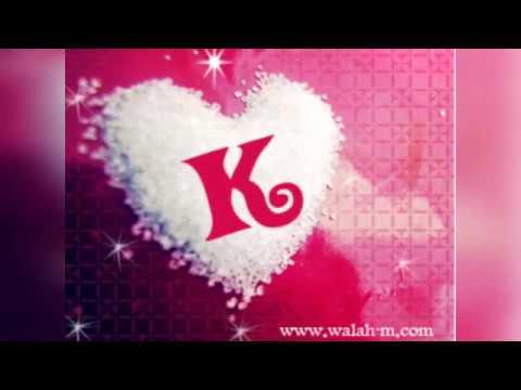صور حرف k حب , خلفيات رائعه جدا حرف k الرائع
