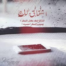 بالصور صور عتاب وشوق , صوره معبره جدا عن الشوق 3130 10