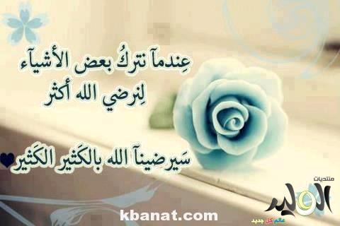 بالصور صور عتاب وشوق , صوره معبره جدا عن الشوق 3130 3